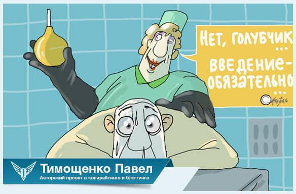 Павел тимощенко о требованиях к статьям