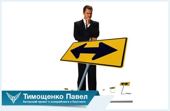 Павел Тимощенко о рерайте