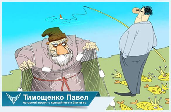 Почувствуй себя рыбаком