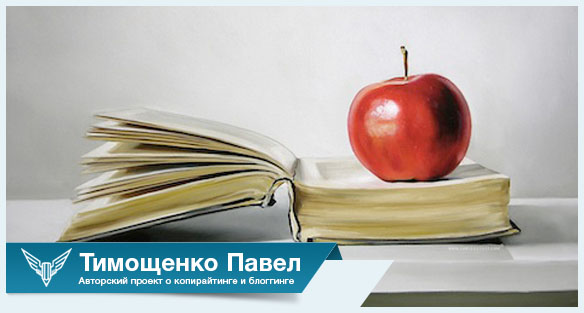 Важные книги для изучения