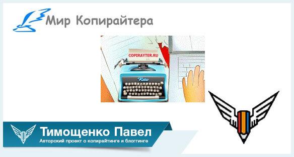 про мой блог