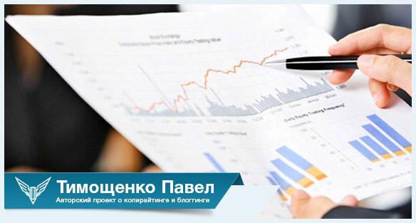 Аналитическая статья Павел Тимощенко