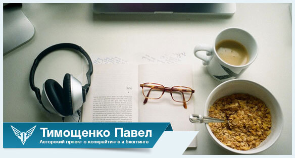 кофе, кнга, очки Павел Ямб