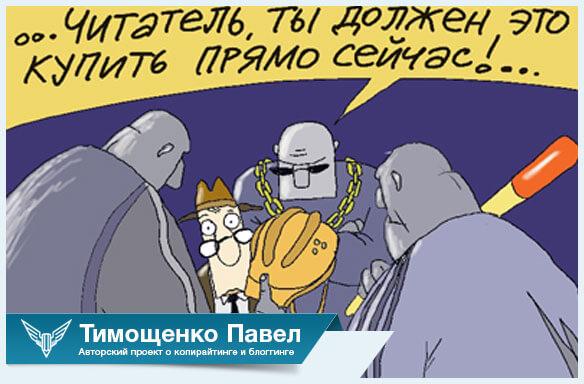 Павел Тимощенко о формулах