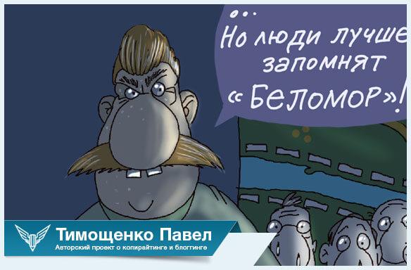 Павел Тимощенко о видеохостинге