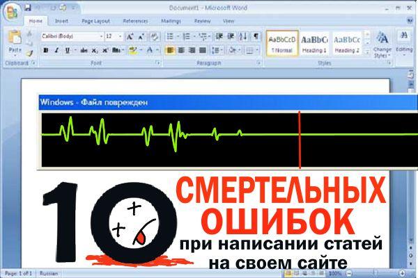 Инструкция от Павла Тимощенко