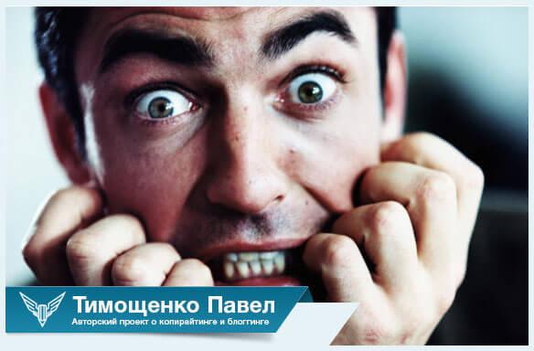 Павел Тимощенко об АГС