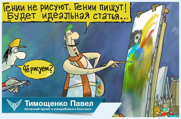 Новая услуга Павла Ямба