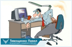 Павел Ямб об остеохондрозе
