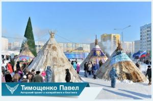Павел Тимощенко ведет репортаж