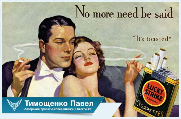 Павел Ямб о курении