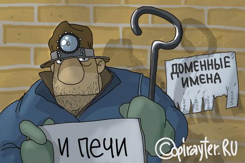 Работник доменной печи