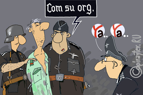 Карикатура с именами
