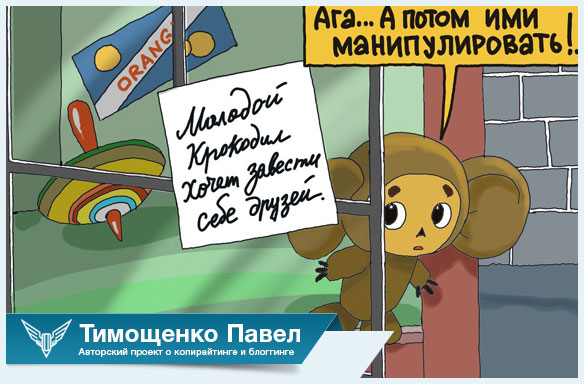 Павел Ямб о книге Дейла карнеги