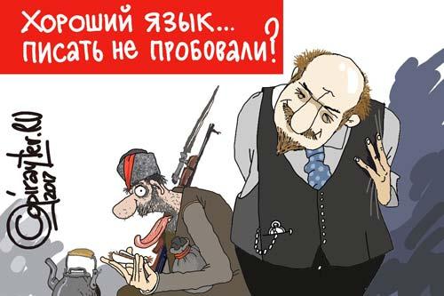 Ленин хвалит язык