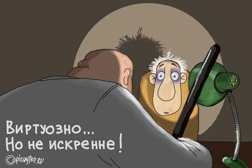 Допрос в полиции карикатура