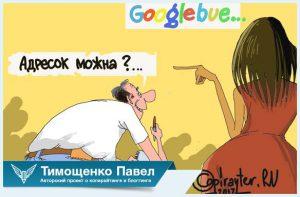 Павел Ямб про почту Gmail