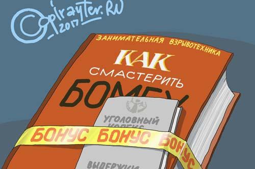 Книга плюс подарок