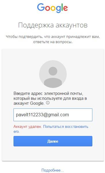Адрес привязанный к основной почте