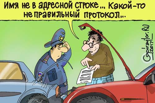 Авторская карикатура про ошибку в адресной статье