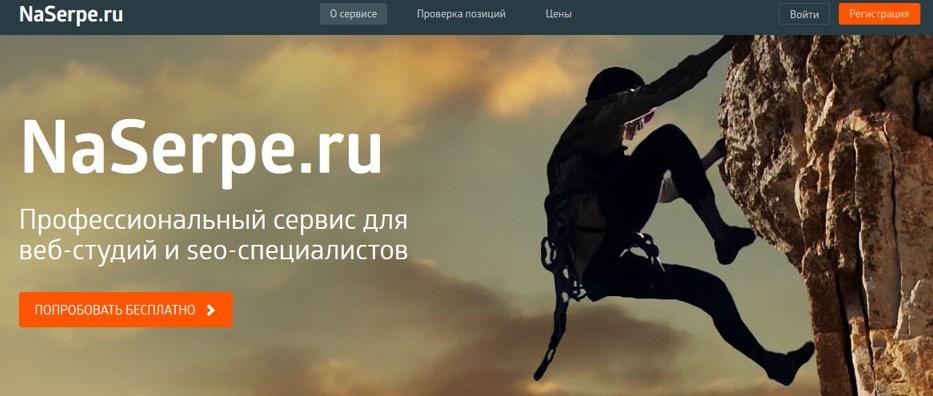 naserpe.ru