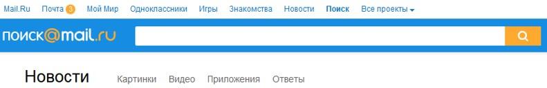 Поисковик Mail.ru