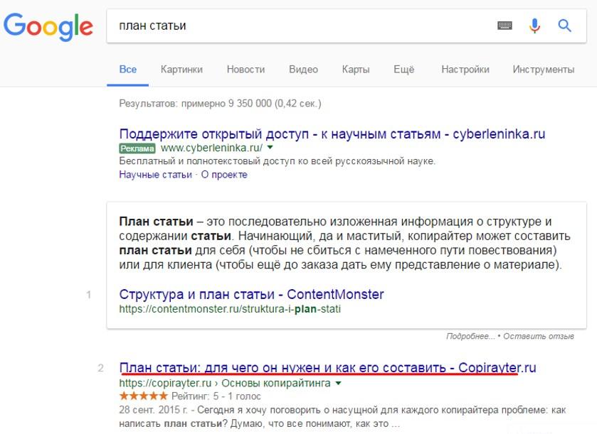 Смотрим в Гугле
