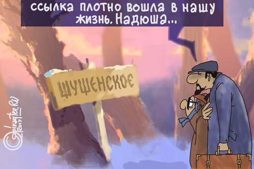 Авторская карикатура: ссылка