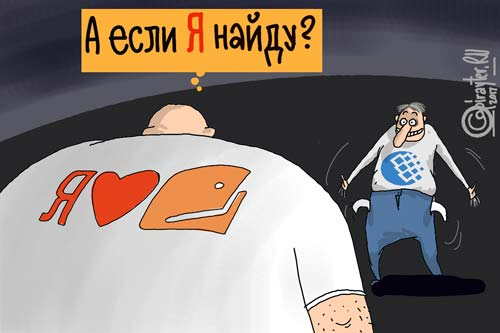 Яндекс.деньги, карикатура