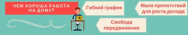 работа с почасовой оплатой в москве для женщин свежие вакансии