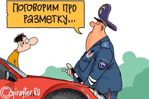 Карикатура авторская
