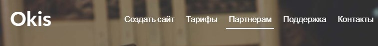 Okis.ru