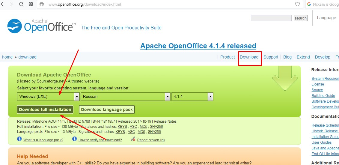 Как скачать с openoffice.org